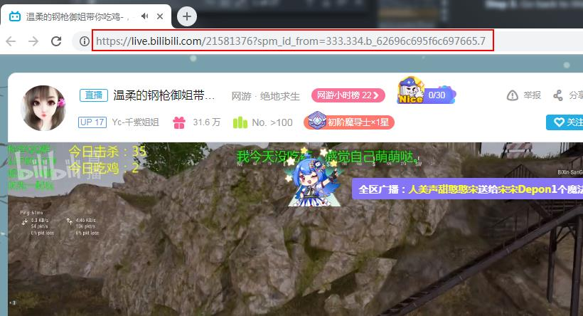 Obtain bilibili video URL