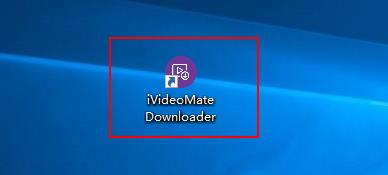 Launch iVideoMate Video Downloader